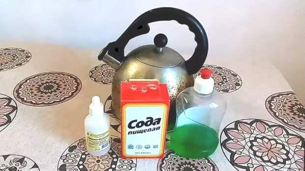 Как отмыть кухонный жир