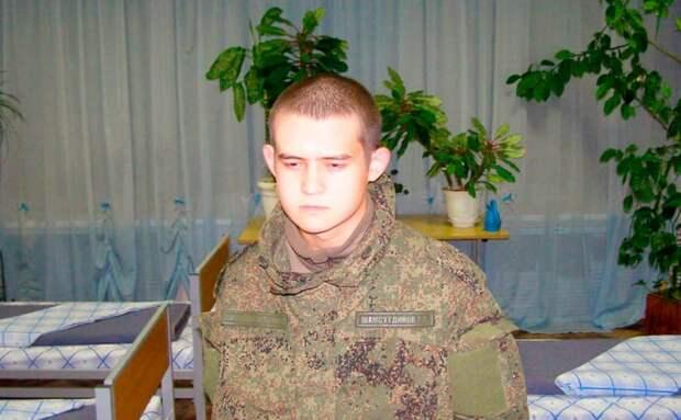 «Я не ожидал, что попаду в такой ад»: расстрелявший сослуживцев Шамсутдинов написал письмо из СИЗО