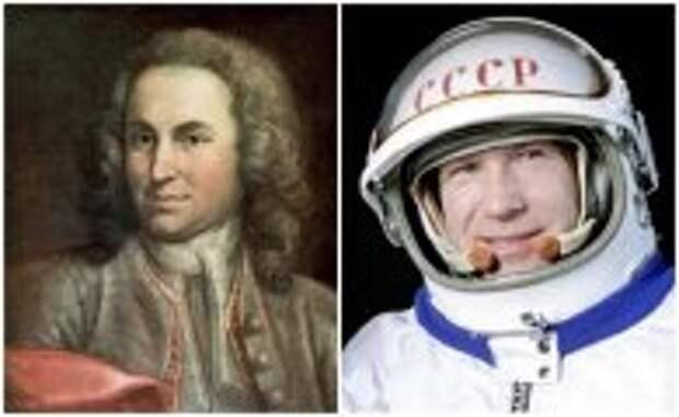 История и археология: 10 знаменитостей, которые не появились бы на свет, не решись их родители на многодетность