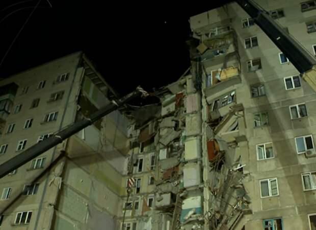 Обрушившийся дом в Магнитогорске признали пригодным для проживания
