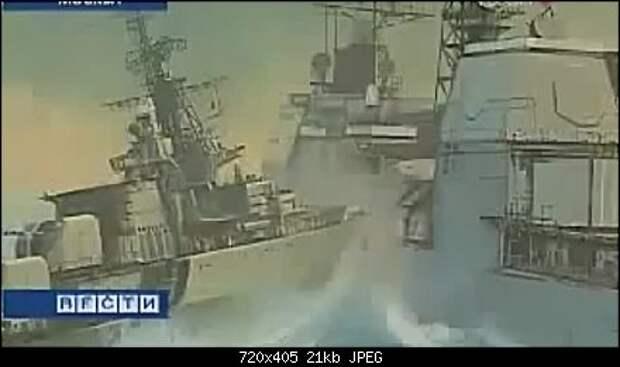 Как в 1988 году сторожевик Черноморского флота протаранил американский крейсер