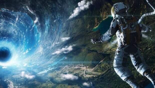 НАСА открыло параллельную Вселенную