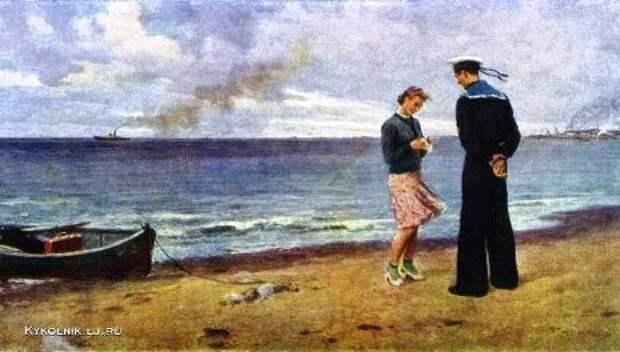 """""""На побывку едет молодой моряк"""". История создания песни"""