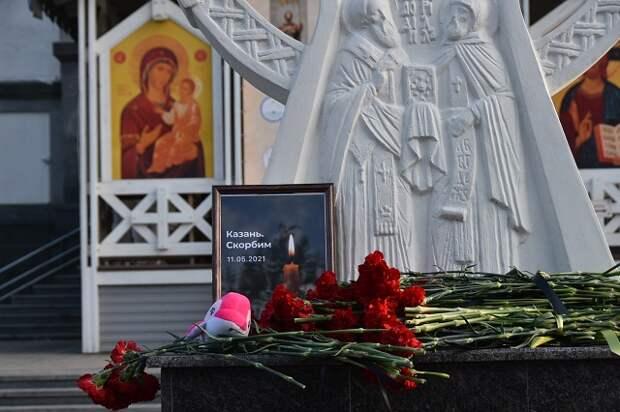 Трагедия в Казани: какие будут сделаны выводы?