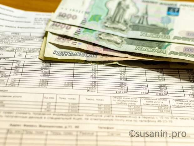 Тарифы на коммунальные услуги в Удмуртии выросли с 1 июля