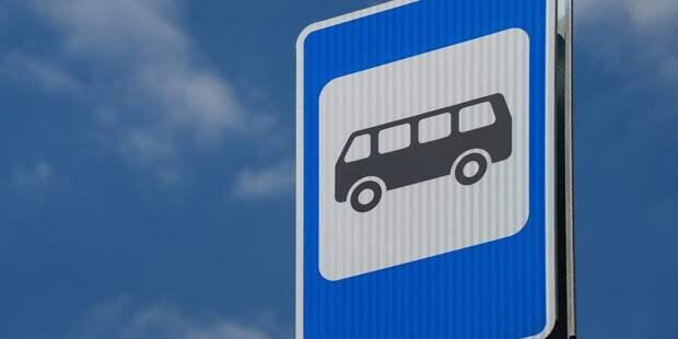 Остановка «Метро «Ботанический сад» для трёх автобусов перенесли ближе к центру