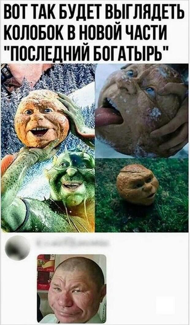 Лучшие смешные картинки