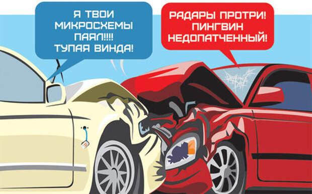 Машины с автопилотом — вот что оставит вас без работы!