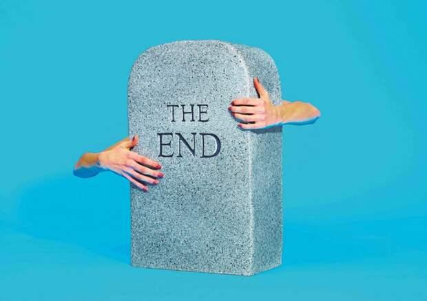 «Не уезжайте, я скоро умру». Почему смерть перестала быть важным событием и нам не выкупить место на небесах