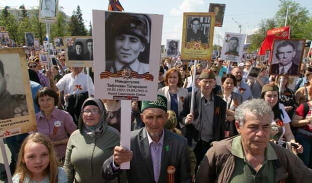 Тюменские волонтёры помогут отсканировать фото для «Бессмертного полка»