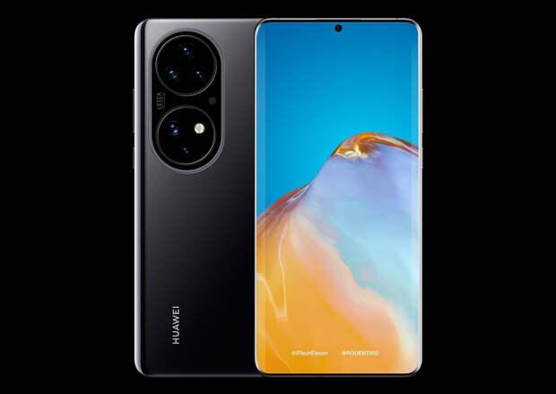 Huawei P50, P50 Pro и P50 Pro+ впервые показали со всех сторон
