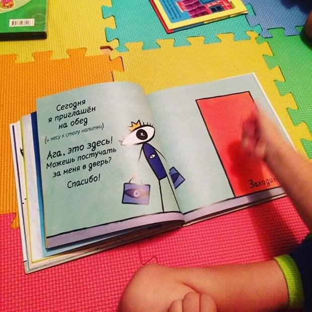 Тюрлю-тютю! бред, детские книги, для детей, литература, прикол