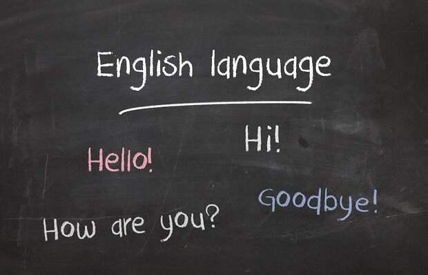 На Украине предложили сделать английский вторым языком