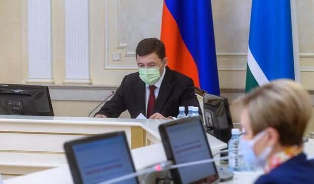 Евгений Куйвашев вошел впятерку самых популярных губернаторов-блогеров за2020 год