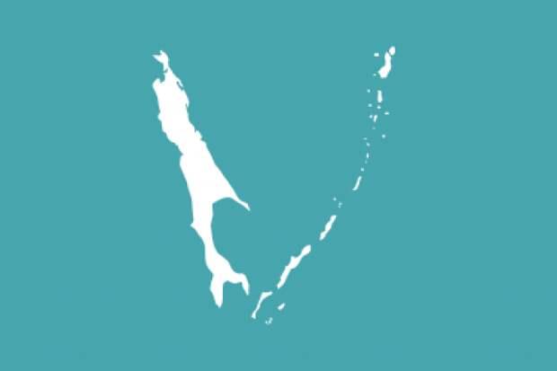 Японские правые требуют от России отдать все Курилы и Южный Сахалин