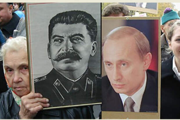 Путин против Сталина: народ все чаще сравнивает этих двух вождей…