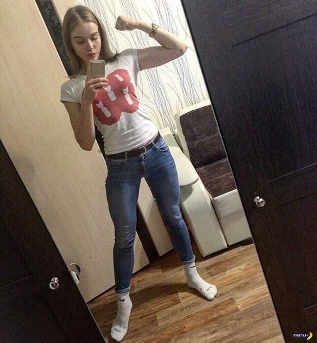 Девушки из Зазеркалья - 208
