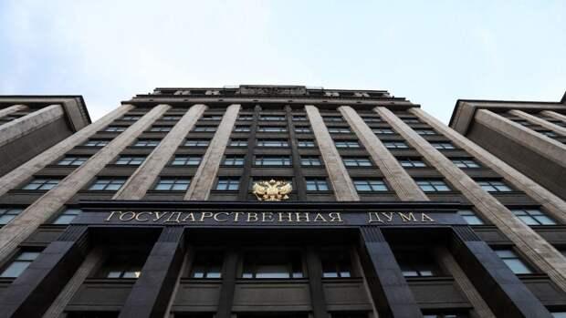 """Стала известна причина падения буквы """"А"""" с фасада Госдумы России"""