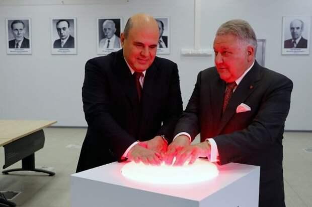 Мишустин запустил термоядерную установку в Курчатовском институте