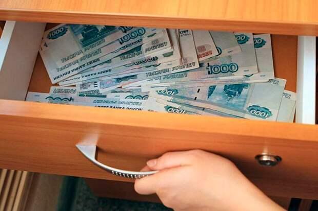 Во Владивостоке состоялся суд над кассиршей, которая ограбила банк на 28 млн рублей