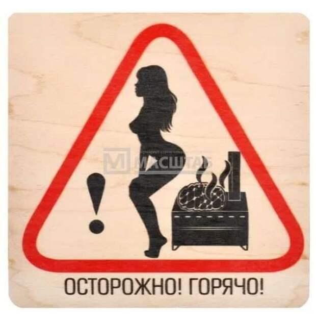 Предупреждающие таблички. Прикольные. Подборкаchert-poberi-tablichki-22280111072020-13 картинка chert-poberi-tablichki-22280111072020-13