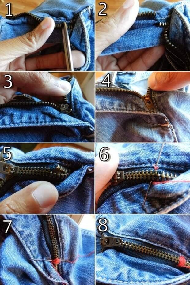 Вот как быстро починить молнию на джинсах