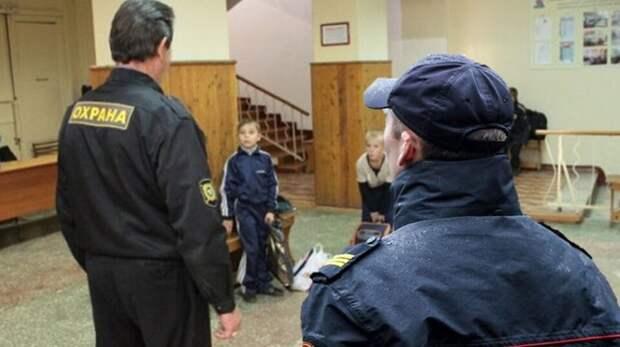 Росгвардия может начать охранять школы Крыма