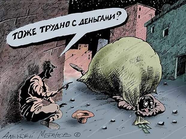 Доходы чиновников: ситуация стабильная с незначительными ...