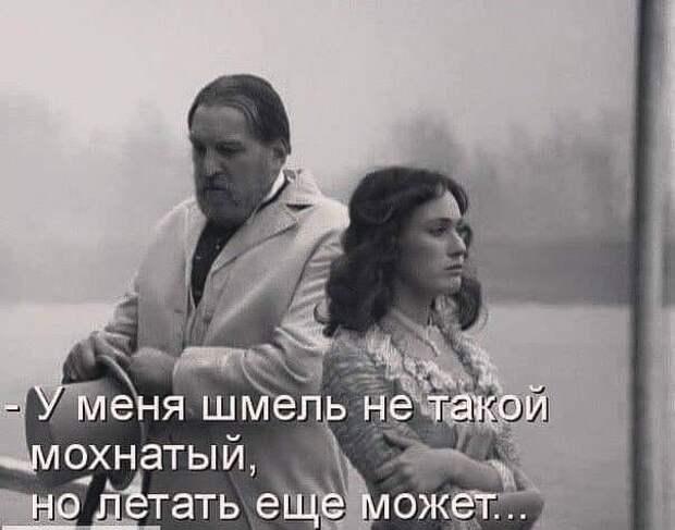 Южная ночь. Парк пансионата. Он и она. - Семен Иваныч, а что вы все время молчите?...