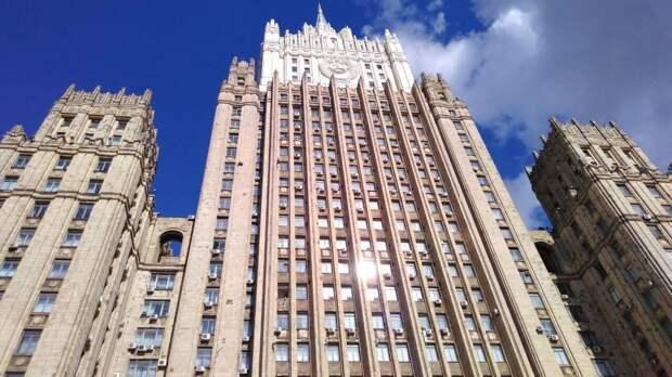 МИД России сообщил о высылке дипломата из болгарского посольства