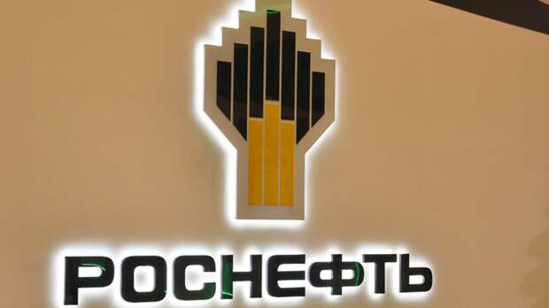 Свободный денежный поток «Роснефти» составил 190 млрд рублей в марте