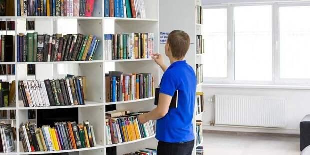 Использование электронного читательского билета становится доступным в столичных библиотеках