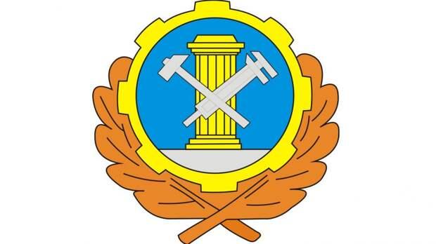 Вниманию граждан и представителей юридических лиц  города Керчь и Ленинского района!