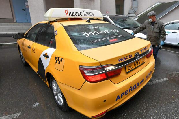 Клиенты сообщили о сбоях в работе «Яндекс.Такси»