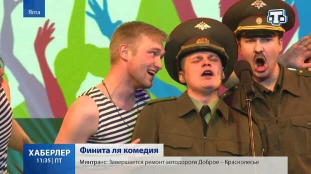 В Крыму завершился фестиваль «Сцена Молодость Крым»
