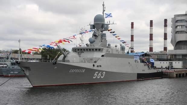 Sohu: план Украины по уничтожению кораблей ВМФ России выглядит слишком нелепо
