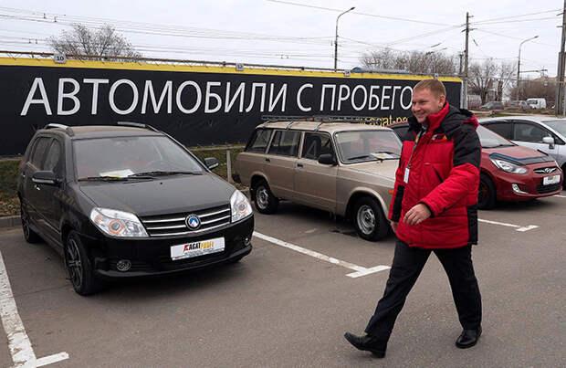 Цена за пробег: подержанные авто в России дорожают быстрее новых