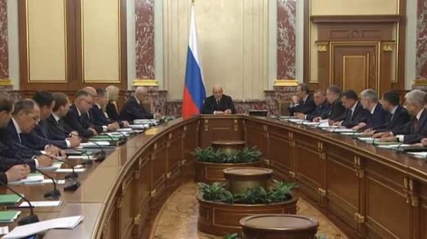 Кабмин РФ определил направления работы в Арктическом совете