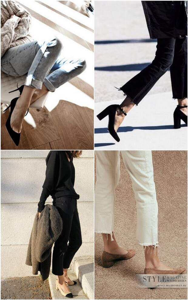 WSM fall basic shoes 02