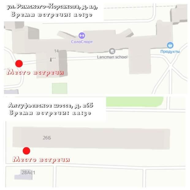 Глава управы проверит состояние дворов на Алтуфьевском шоссе и Римского-Корсакова