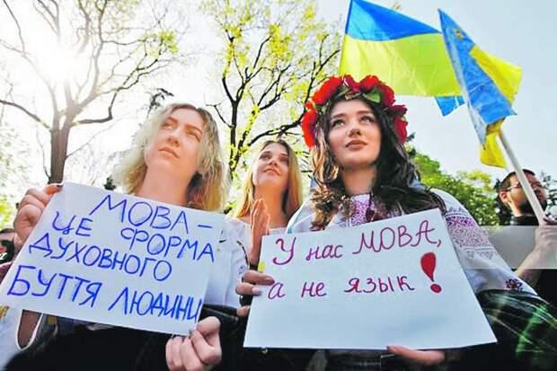 Как на Украине научились обходить закон о мове и все равно говорить по-русски