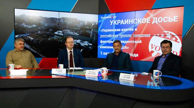 США на грани гражданской войны, при чём тут Украина?