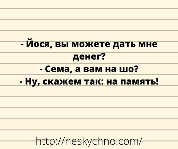 Легкие веселые анекдоты для создания позитивного настроения
