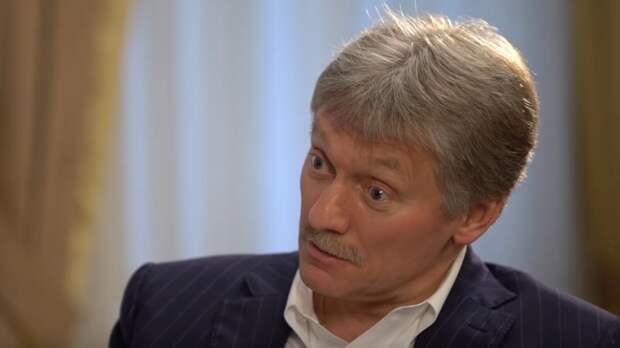 Песков: Пашинян не просил у Путина помощи в ситуации на границе с Азербайджаном