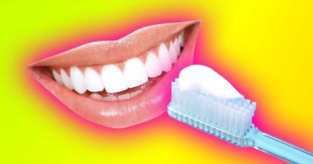 Правда ли, что в древности люди не мылись и не чистили зубы?