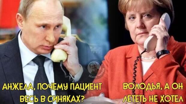 """Александр ЗИБОРОВ:   """"НАВАЛЬНЫЙ - ИМЕНА, ПАРОЛИ, ЯВКИ..."""""""