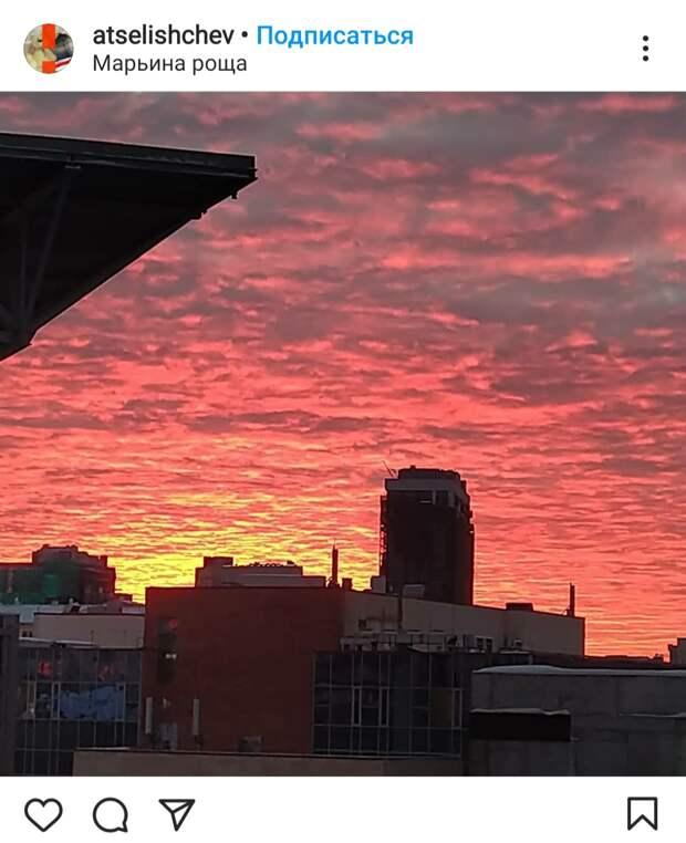 Фото дня: небо над Марьиной рощей окрасилось в розовый