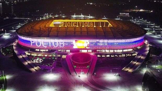 Стадион «Ростов-Арена» вовремя пандемии вошел втоп-5 самых посещаемых вмире