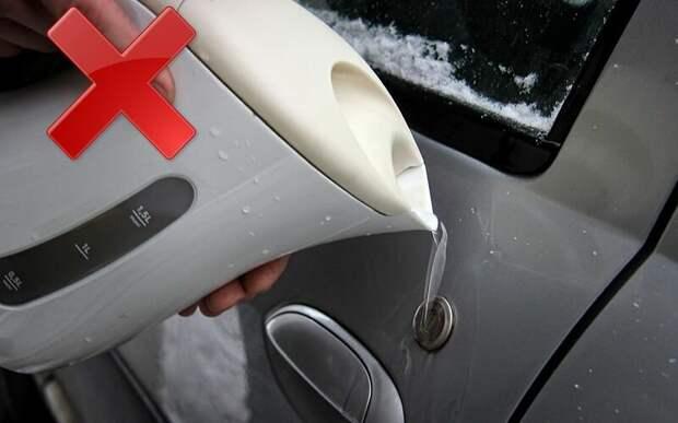 Ударил мороз — замок замерз. Что делать, если двери не открываются?