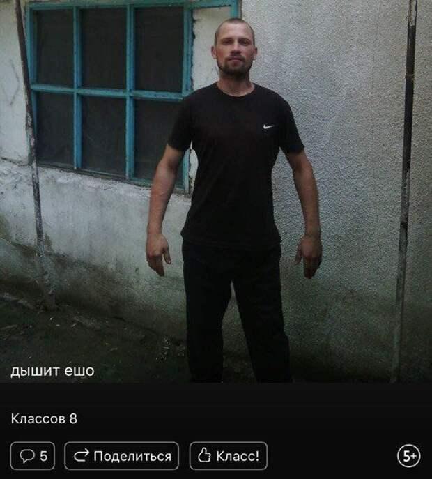 Прикольные маразмы из «Одноклассников»